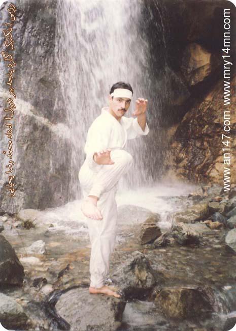 عکسهای نوشته کاراته انجمن راسخون - عکسهای کاراته- استاد یحیایی